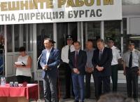 Иностранным гражданам болгарского происхождения упрощено получение ПМЖ